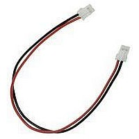 LINKING LED CABLE, 0.2M